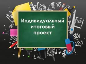 school-chalkboard-with-different-education-stuff_95169-228