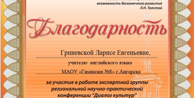 Снимоквкап