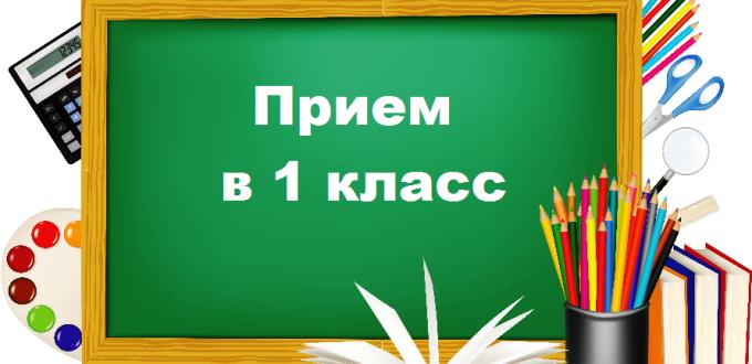 priemv1kl